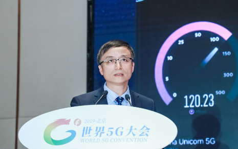 中国联通和中国电信正在将2.1GHz频率进行共享