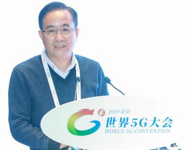 中科院陸建華表示發展好5G是國家戰略基礎研究是重中之重
