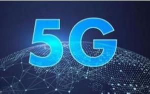 5G網絡將會成為教育智能化的全新動能