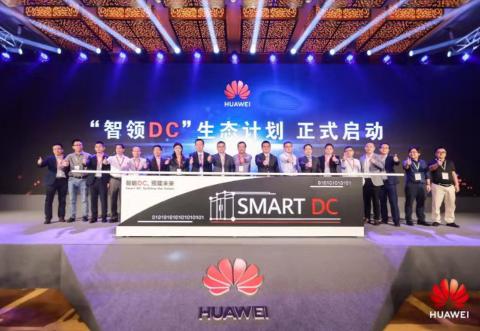 华为正式发布了5G数据中心白皮书