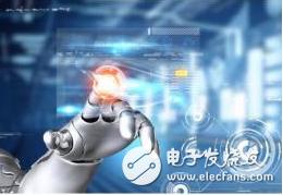 雅虎日本联手Line 打造引领全球的AI技术公司