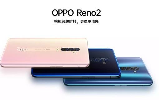 OPPO Reno 3系列曝光将搭载ColorO...