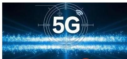 5G给显示面板带来了什么机会
