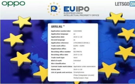 OPPO自研移动芯片OPPO M1商标通过批准