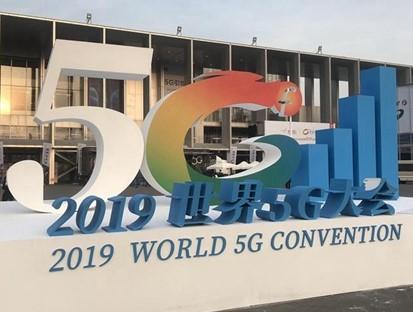 到2022年5G将得到广泛应用,北京加速推进基础建设
