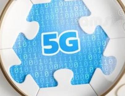 我国5G标准必要专利占34%,居全球排行榜首位