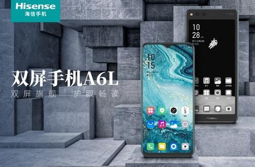 海信雙屏手機A6L正式開售配備了AI智能墨智鍵可...