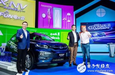 东风本田首款纯电动车X-NV亮相 旨在带给广大用...