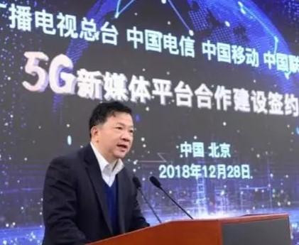我国首个国家级5G新媒体平台上线,是一个综合性视听新媒体旗舰