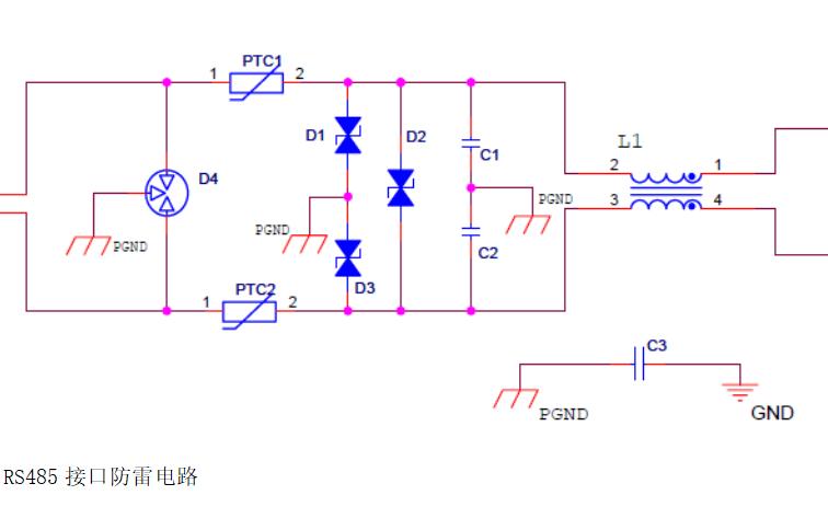 RS485的接口EMC电路设计方案和防雷与滤波及防护电路原理图资料合集