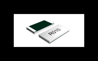 CSER短边电极电流检测电阻的数据手册免费下载