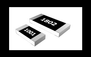 AECR车规厚膜电阻的数据手册