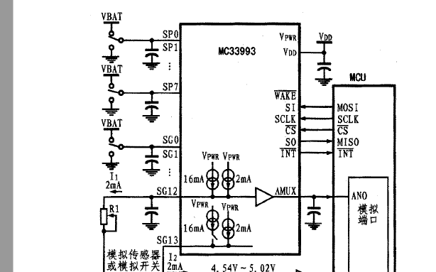 MC33993多路开关检测接口电路的原理及应用的详细资料说明