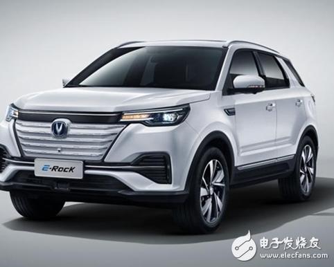 长安全新纯电SUV电池由比亚迪提供 NEDC续航...