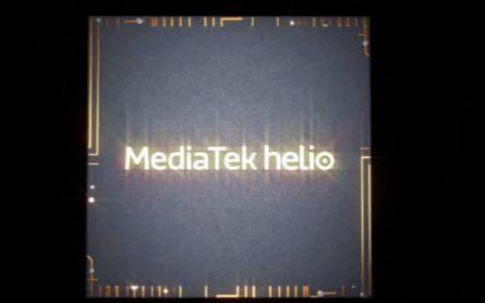 英特爾出售芯片業務后 聯發科為其PC供應5G SoC