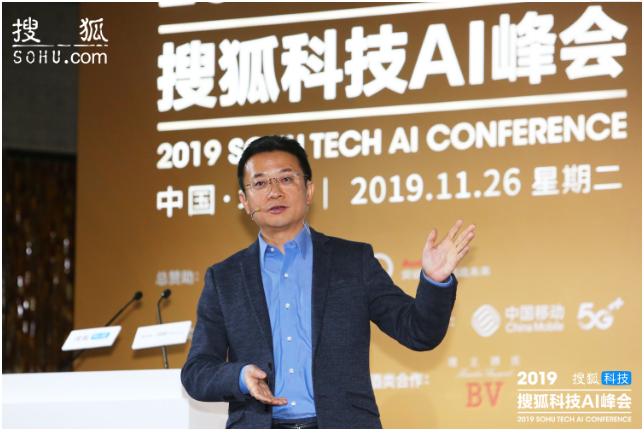 AI在商业场景落地的情况怎样