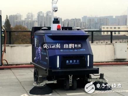智能清扫机器人上线 第一次将市政道路注入动态生命