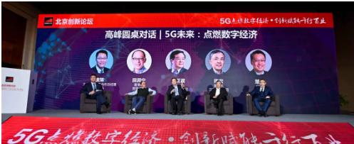 2025年中国将有6亿的5G连接并成为全球规模最...