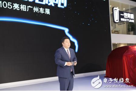 """奔腾推出首款正向开发的纯电动汽车 开启纯电""""新""""..."""