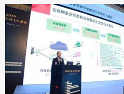 中国工程院刘韵洁表示5G与SD-WAN未来将相互...