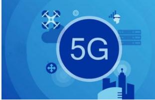 5G商用将对整个通信生态产生蝴蝶效应