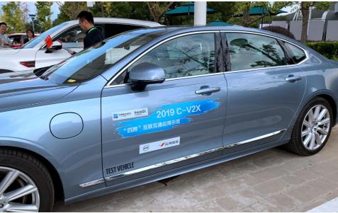 FCC将要求汽车制造商使用C-V2X协议进行车与...