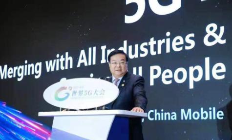 中国移动将全面实施5G+计划来创造出5G时代的最大价值