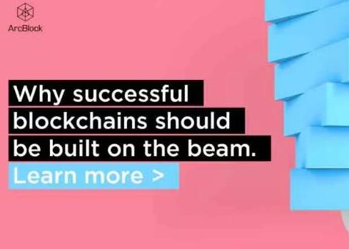 基于区块链技术的全栈开发平台ArcBlock介绍