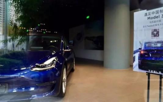 特斯拉速度!首批国产Model 3到店