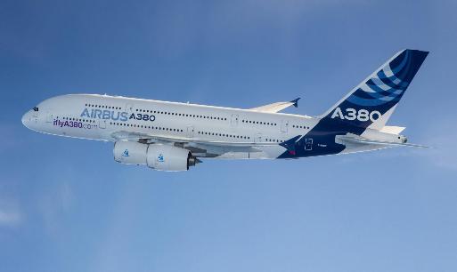 空客正在考虑采用A380设计制造一架新的公务机