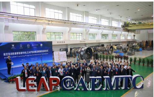 中国航空公司正式启动了LEAP发动机培训项目