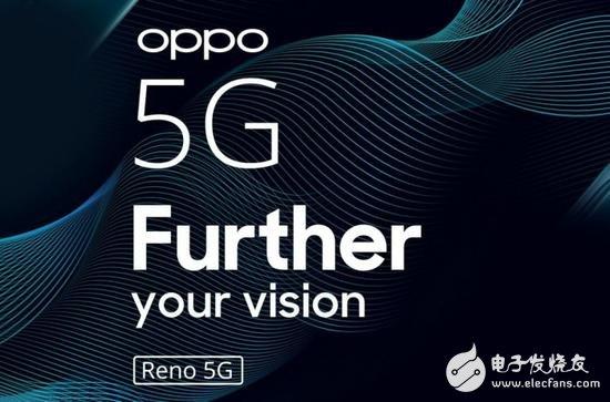 荷兰电信运营商和OPPO将共同推进5G网络的测试和开发工作