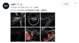 小鹏P7内饰曝光:14.79英寸的触控屏还有智能...