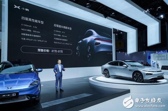 小鹏旗舰车型P7启动预售,基于SEPA智能电动平台架构打造