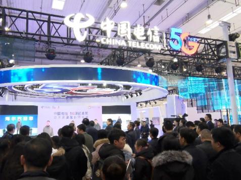 中国电信5G成果全方位亮相北京首届世界5G大会