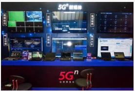 中国联通将积极进行5G+工业互联网融合应用来推动行业数字化转型