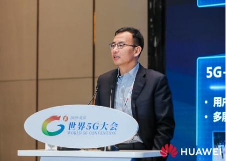 华为5G将推动高清视频业务的转型发展