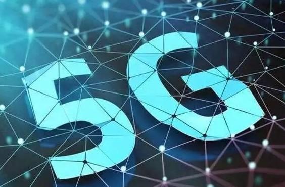 5G还不是并非物联网最优解,6G将助力物联网爆发