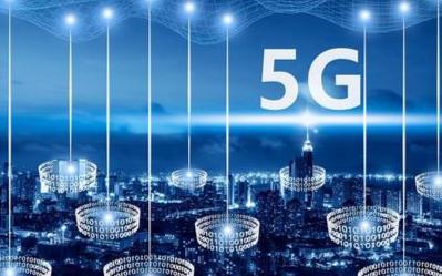 5G技术的发展对网络安全会带来了哪些方面的挑战