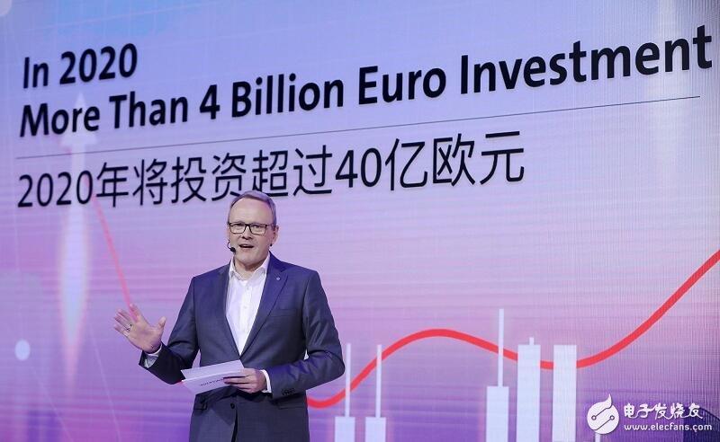 大众汽车计划投资40亿欧元,大部分针对电动汽车相关