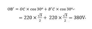 什么是三相交流电?三相电及相电压、线电压的定义