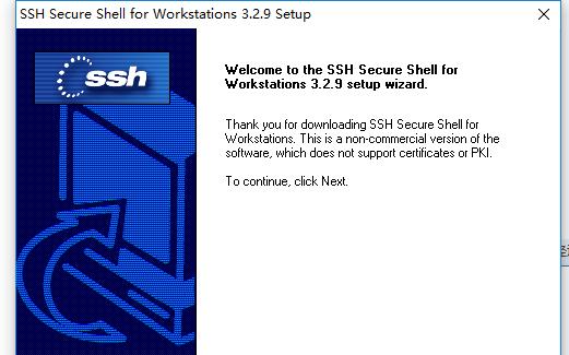 SSH服务器应用程序免费下载
