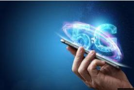 海南省人民政府印发了关于海南省加快5G网络建设的政策措施