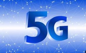工信部印发了5G+工业互联网512工程推进方案的通知