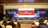 """中国联通发布了5本""""5G+智慧交通""""系列白皮书"""