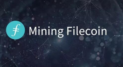 分布式存储IPFS和Filecoin的基本逻辑分...