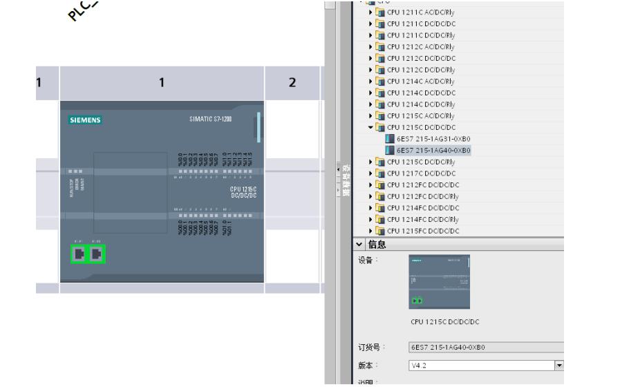 西門子S7-1200如何通過PROFINET通訊實現V90PN伺服控制