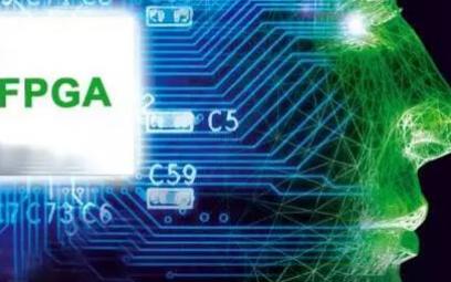 国产FPGA产业发展迎来新起点,核心应用领域技术新突破