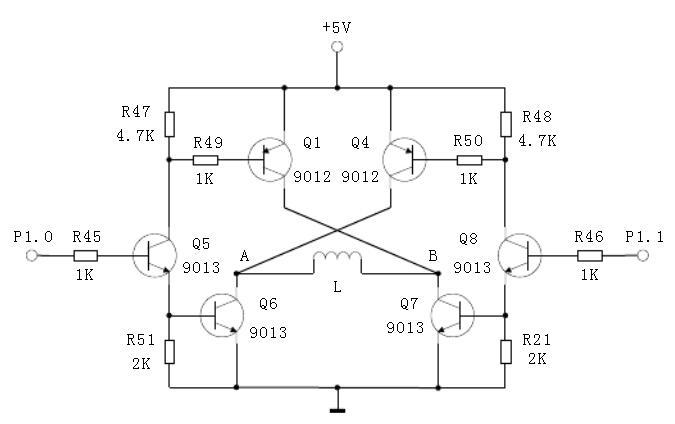 三款磁保持繼電器驅動電路