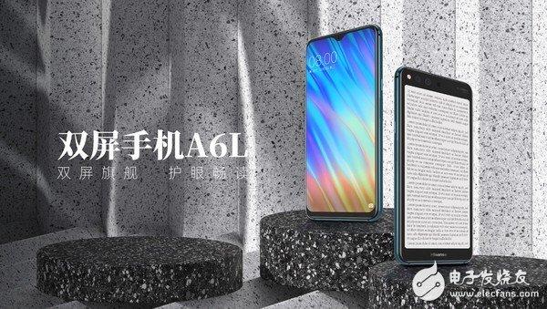 海信双屏手机A6L正式开售配备了AI智能墨智键可以实现多种切换